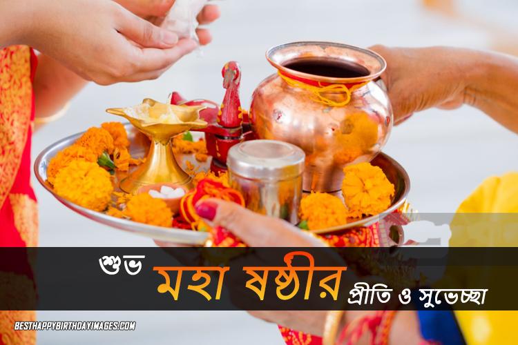 Durgapuja Sasthi Images