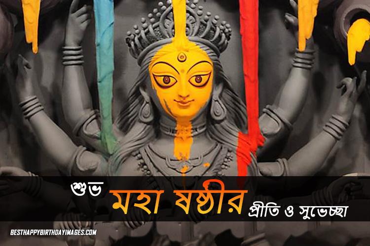 Maa Durga Images 2020