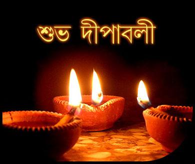 Shuvo-Deepavali-Bangla