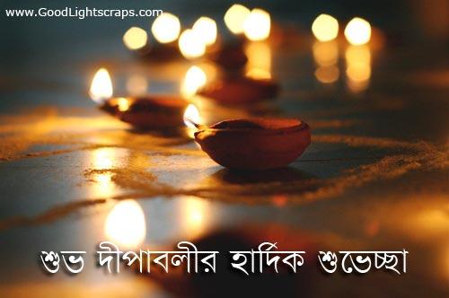 diwali bengali photos